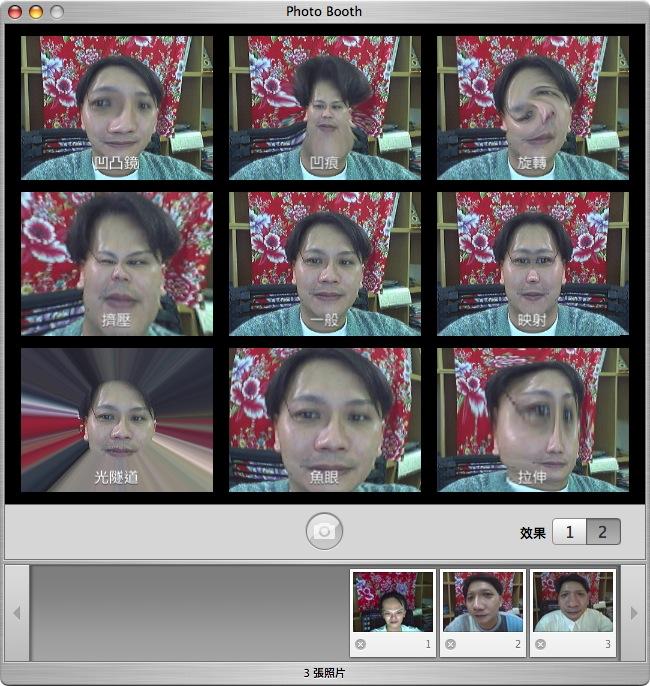 photo_booth.jpg