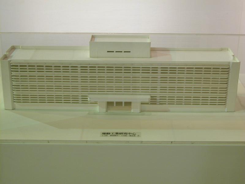 dscn7563.JPG