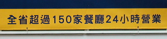 dscn1099.JPG