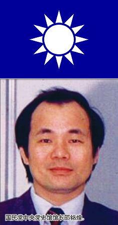 kill_many_taiwanese.jpg