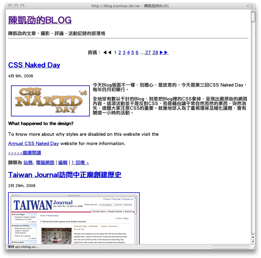 Css Naked 46