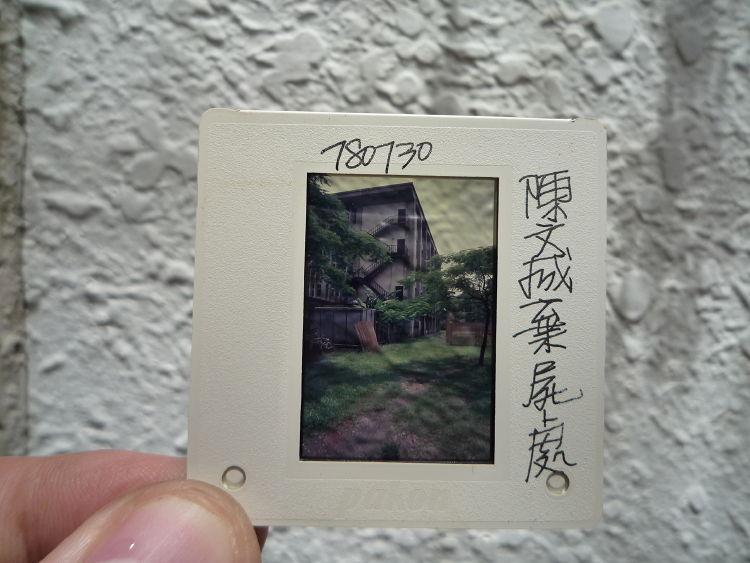 P1000779